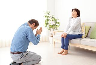 不倫問題(離婚など)のご相談なら伊倉総合法律事務所 | パートナー問題イメージ